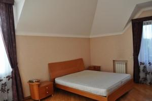 Дом Вишенки, X-16671 - Фото 13