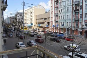 Офіс, Саксаганського, Київ, J-5805 - Фото 7