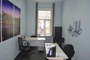 Офіс, Саксаганського, Київ, J-5805 - Фото 5