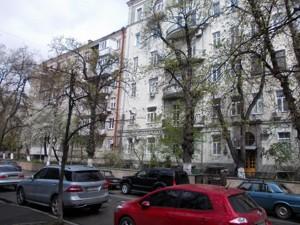 Квартира Богомольця Академіка, 5, Київ, H-47282 - Фото 23