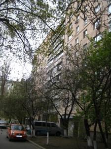 Офис, Мельникова, Киев, R-6157 - Фото1