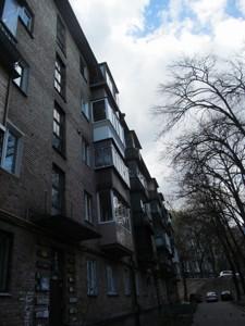 Квартира Подвысоцкого Профессора, 3, Киев, Z-829688 - Фото