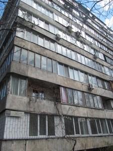 Квартира Коновальца Евгения (Щорса), 35а, Киев, Z-1530576 - Фото1