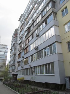Apartment Konovalcia Evhena (Shchorsa), 35, Kyiv, Z-617343 - Photo