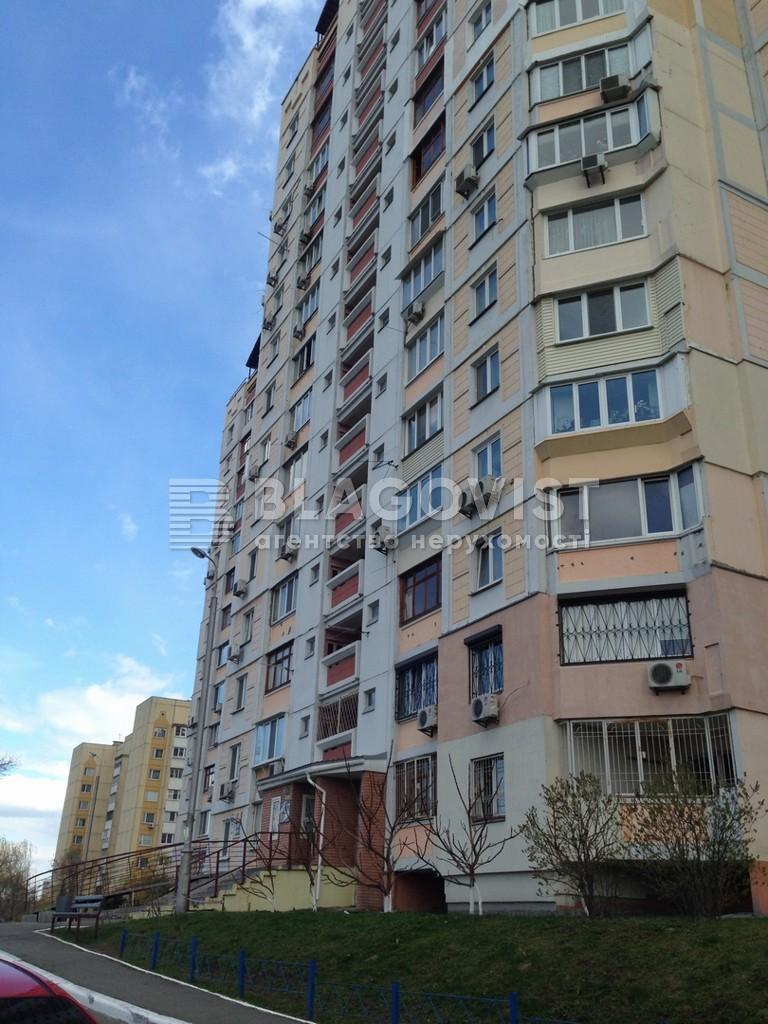 Квартира A-103055, Пулюя Ивана, 2, Киев - Фото 1