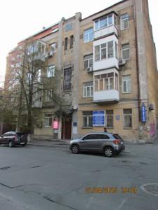 Квартира Павлівська, 10, Київ, X-17800 - Фото