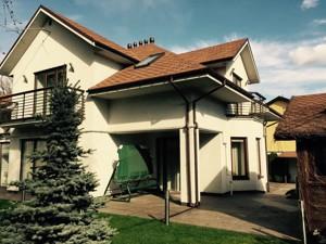 Будинок Заломова П., Київ, X-15647 - Фото1