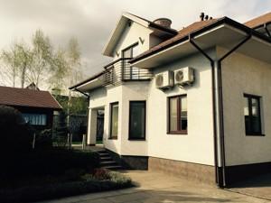 Будинок Заломова П., Київ, X-15647 - Фото3