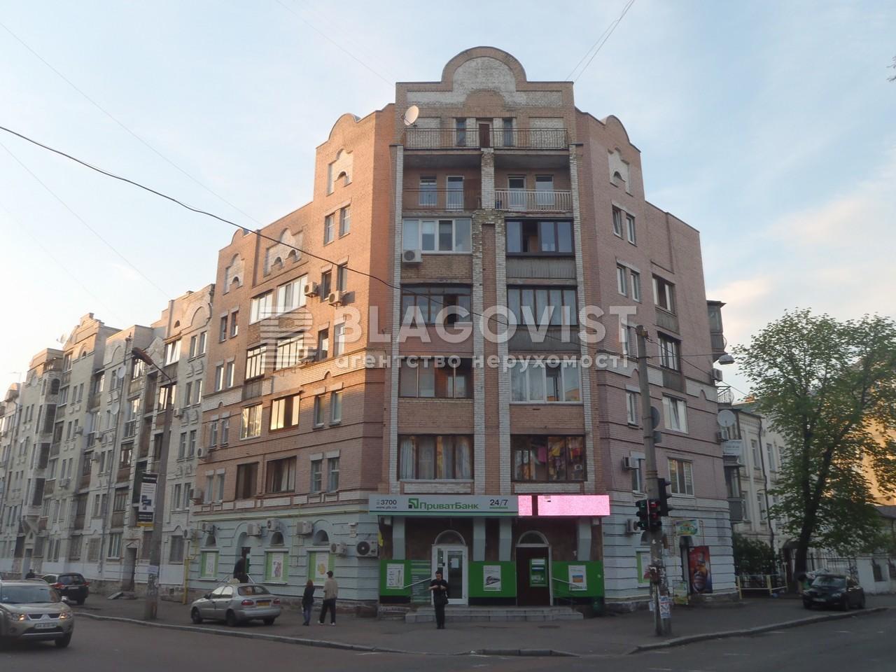 Квартира E-40769, Волошская, 32/34, Киев - Фото 1