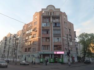 Квартира Волошская, 32/34, Киев, E-40769 - Фото 1