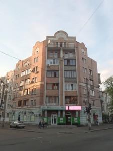 Квартира Волошская, 32/34, Киев, E-40769 - Фото 4
