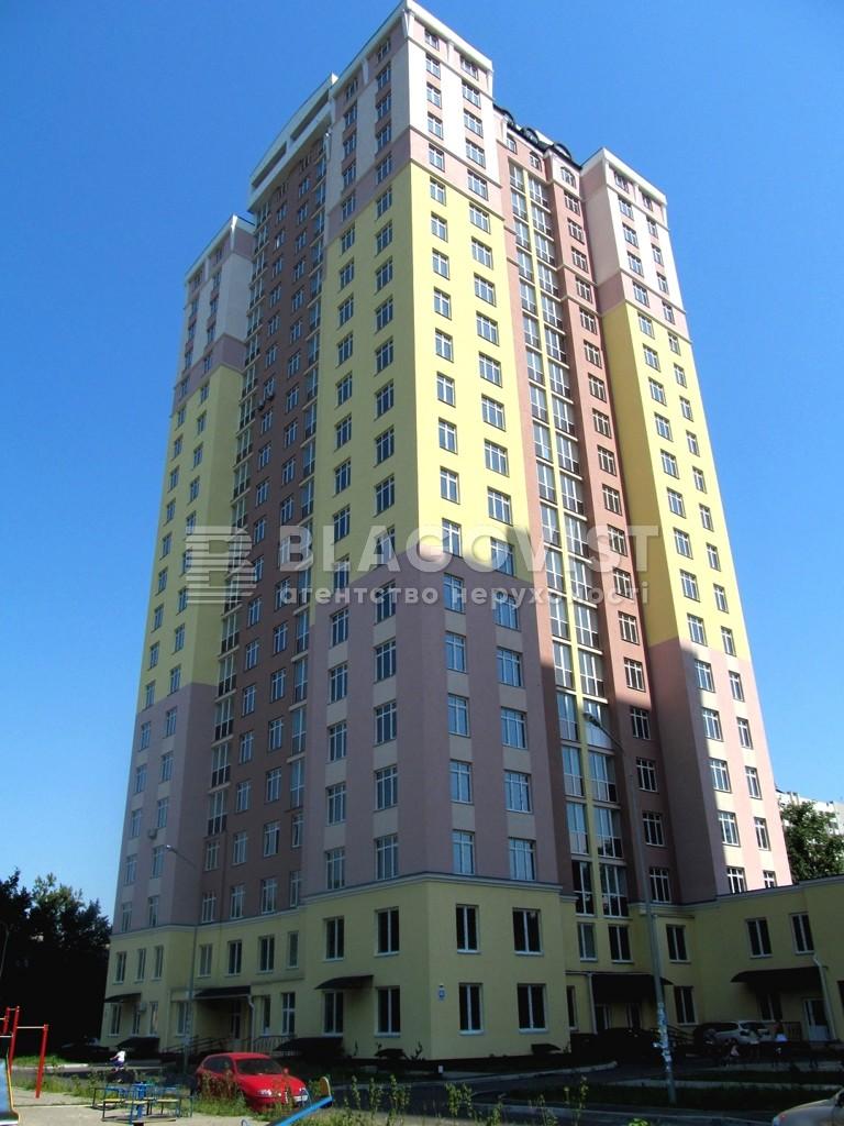Квартира R-490, Хоткевича Гната (Красногвардейская), 8, Киев - Фото 1