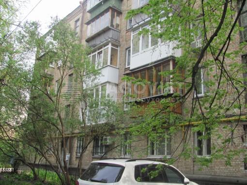 Квартира, Z-401749, 8