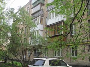 Квартира Гордиенко Костя пер. (Чекистов пер.), 8, Киев, Z-401749 - Фото1