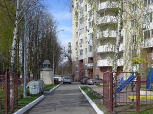 Квартира Гонты Ивана, 7, Киев, Z-59658 - Фото 14