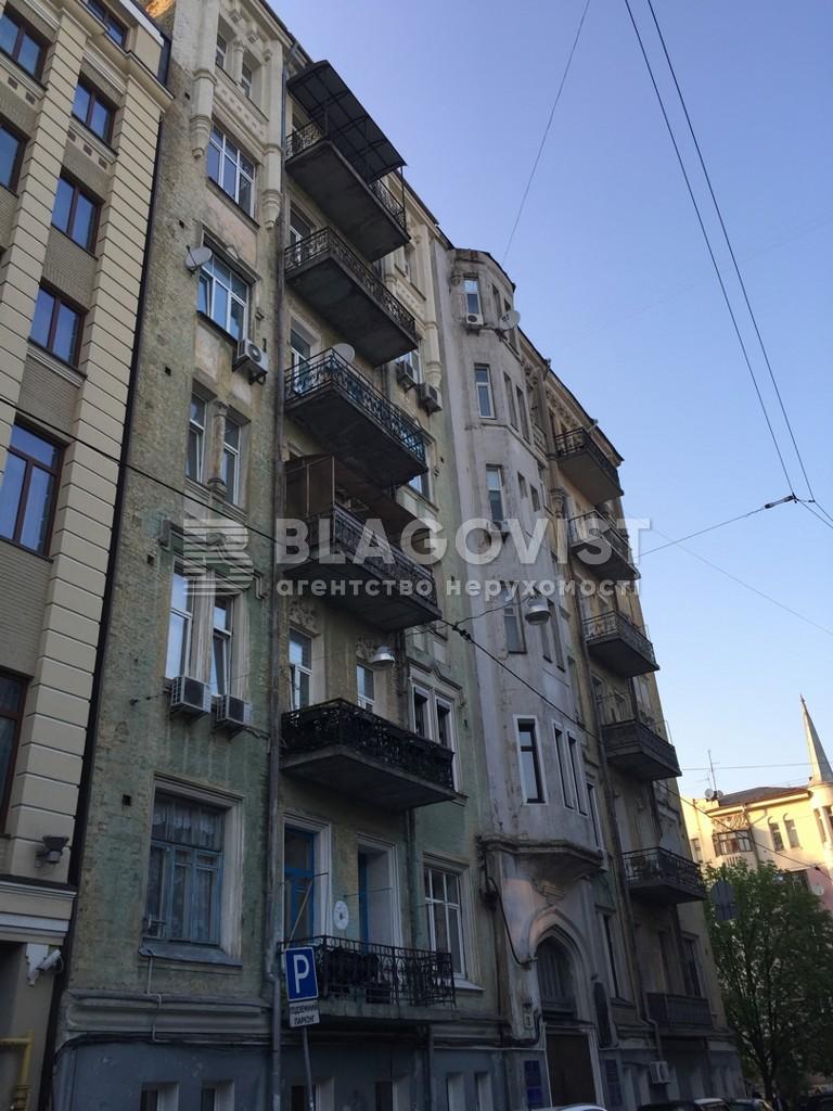 Квартира H-48073, Стрілецька, 28, Київ - Фото 2