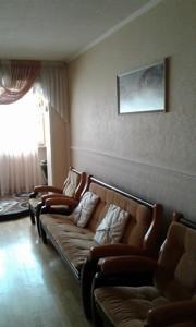 Квартира Чорновола Вячеслава, 14, Київ, Z-432001 - Фото3