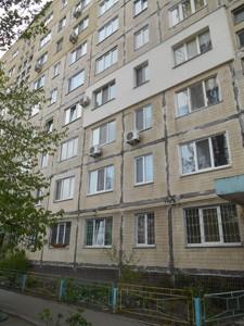 Квартира Прирічна, 19, Київ, Z-580912 - Фото 22