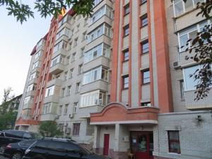 Офис, Пожарского, Киев, Z-1773616 - Фото3