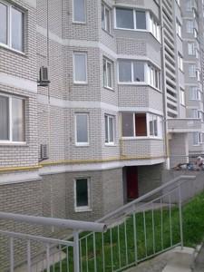 Квартира C-103923, Тепличная, 42, Святопетровское (Петровское) - Фото 2