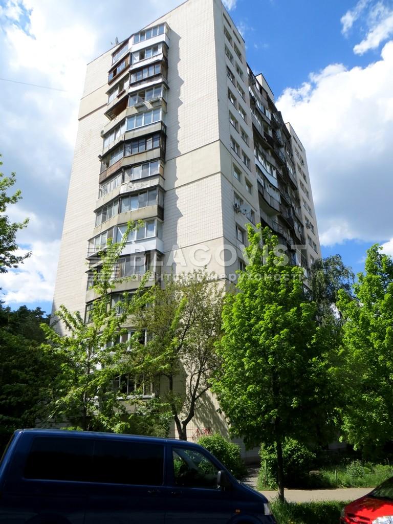 Квартира Z-782357, Потехина Полковника, 4, Киев - Фото 1