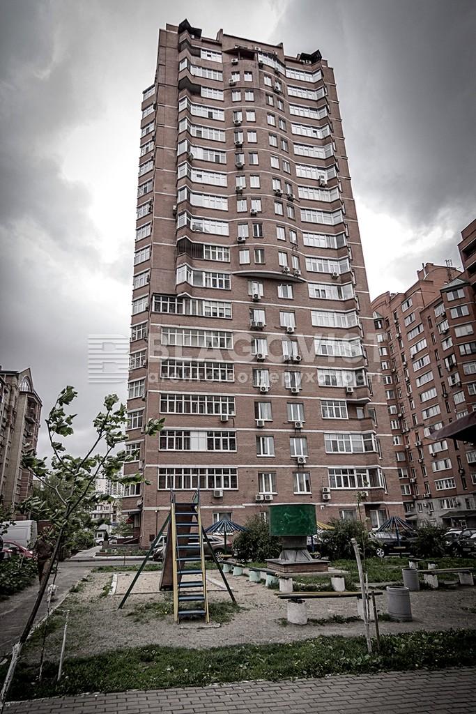 Квартира H-46692, Дмитрівська, 13а, Київ - Фото 1