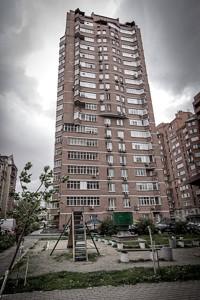 Нежилое помещение, Дмитриевская, Киев, P-20987 - Фото1