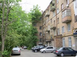 Нежилое помещение, A-109093, Глазунова, Киев - Фото 3