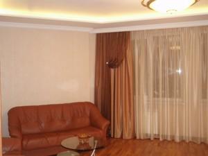 Квартира Гришко Михаила, 9, Киев, Z-893252 - Фото3
