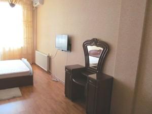 Квартира Z-1547110, Павловская, 17, Киев - Фото 11