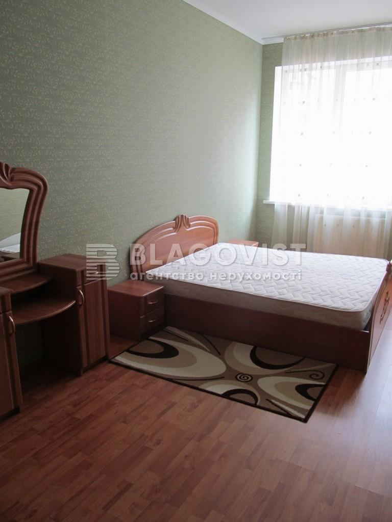 Квартира Z-1547110, Павловская, 17, Киев - Фото 8