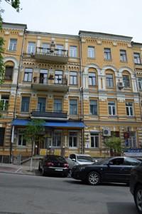 Квартира Пушкинская, 9, Киев, R-6030 - Фото2