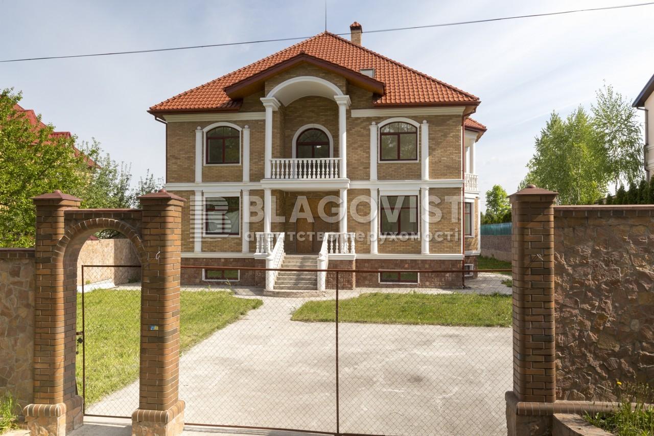Дом K-5626, Лесная, Лесники (Киево-Святошинский) - Фото 3