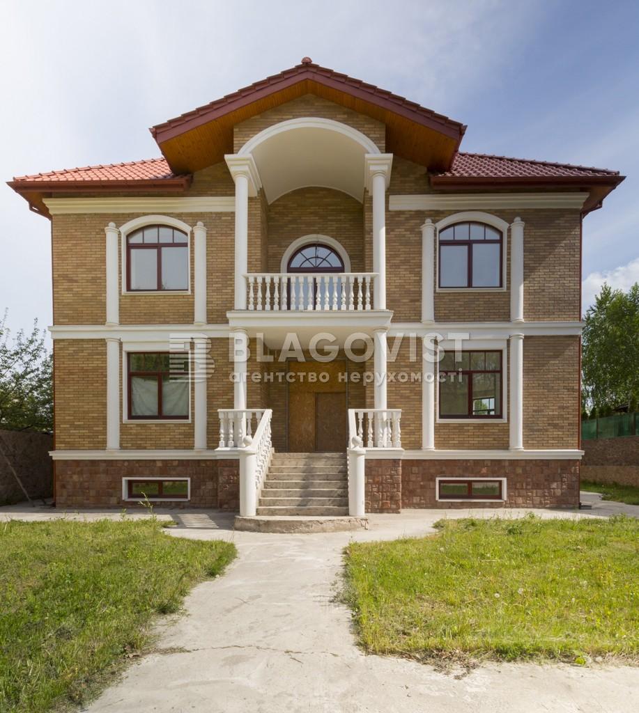 Дом K-5626, Лесная, Лесники (Киево-Святошинский) - Фото 4