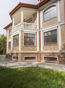 Дом Лесная, Лесники (Киево-Святошинский), K-5626 - Фото 3