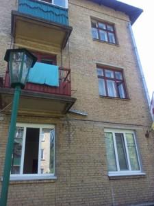 Квартира Котельникова Михаила, 53, Киев, Z-638139 - Фото1
