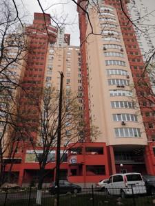 Apartment Tychyny Pavla avenue, 18б, Kyiv, Z-504167 - Photo 11
