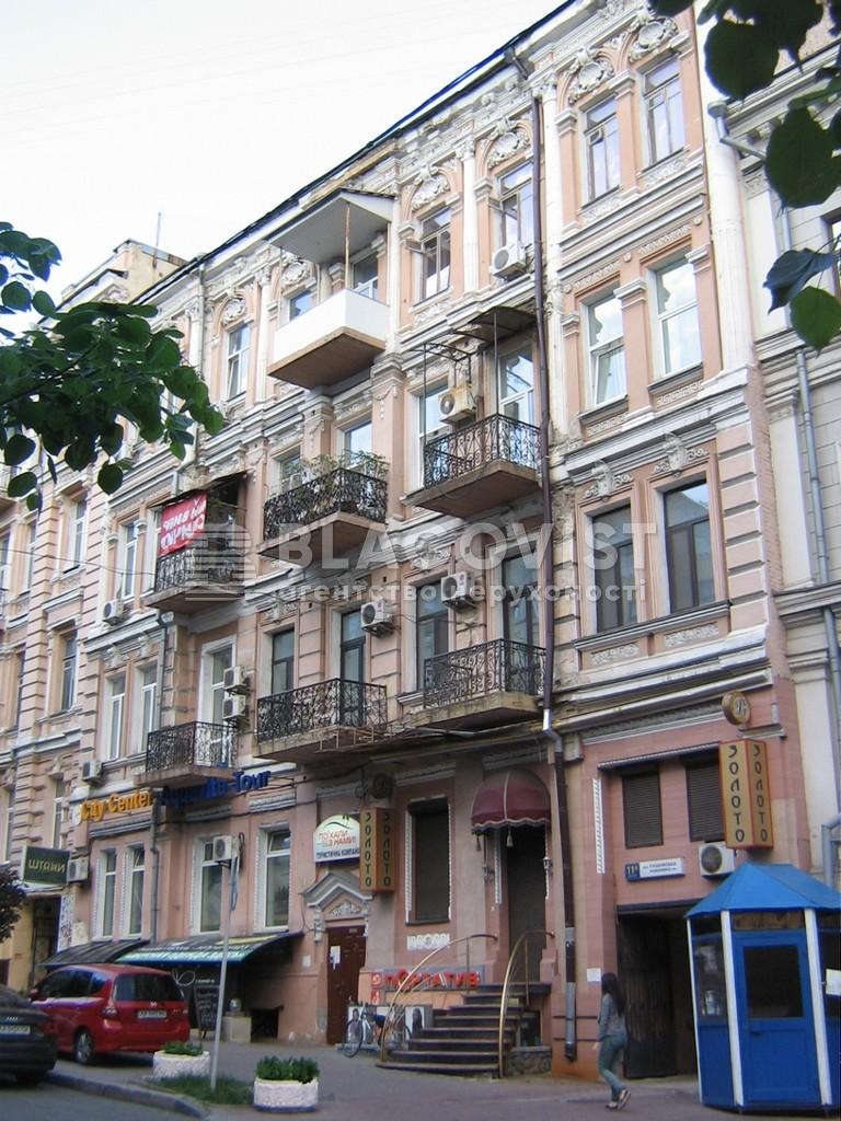 Офіс, A-81216, Пушкінська, Київ - Фото 1