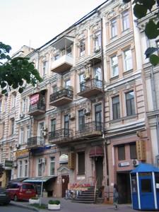 Квартира Пушкинская, 11а, Киев, Z-1668920 - Фото