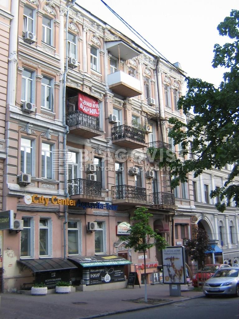 Квартира P-21627, Пушкинская, 11а, Киев - Фото 2