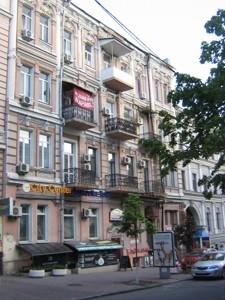 Офіс, A-81216, Пушкінська, Київ - Фото 2