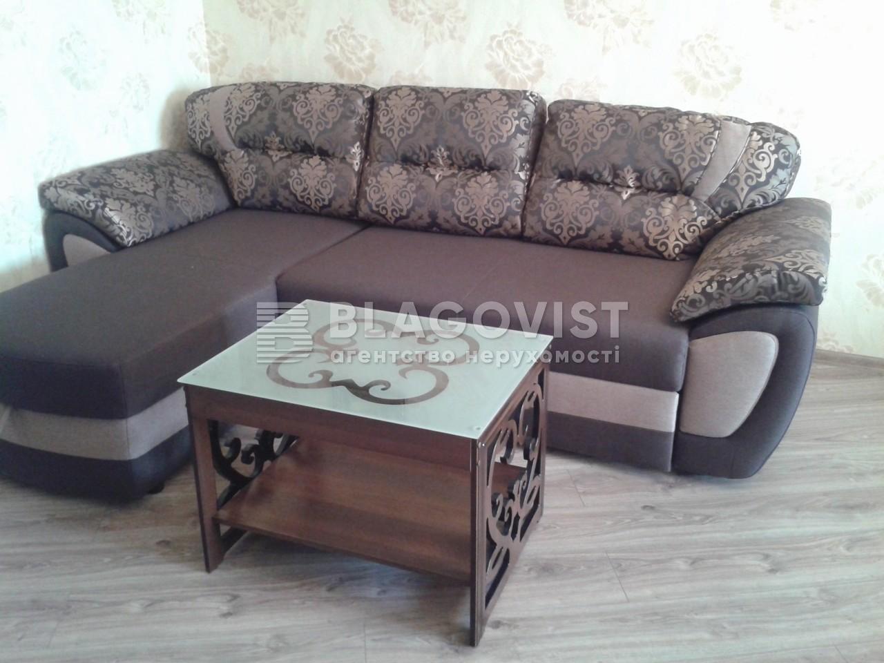 Квартира Z-1556612, Григоренко Петра просп., 23, Киев - Фото 5