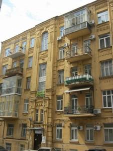 Квартира Гончара Олеся, 30б, Киев, R-17493 - Фото1