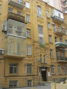 Квартира Гончара Олеся, 30б, Киев, R-17493 - Фото 5