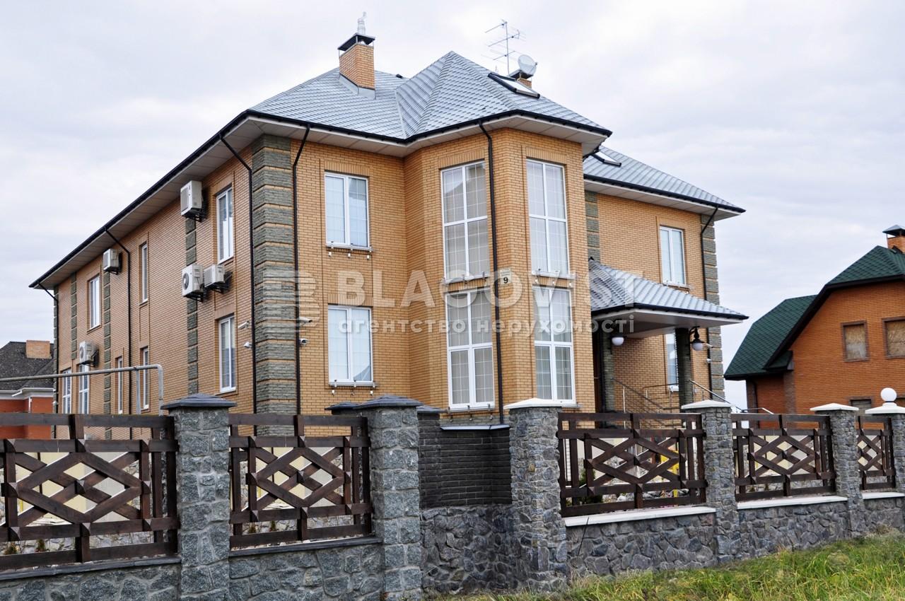 Дом A-103444, Столичное шоссе, Киев - Фото 1
