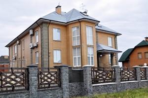 Дом Столичное шоссе, Киев, A-103444 - Фото