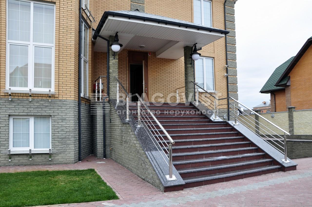 Дом A-103444, Столичное шоссе, Киев - Фото 2