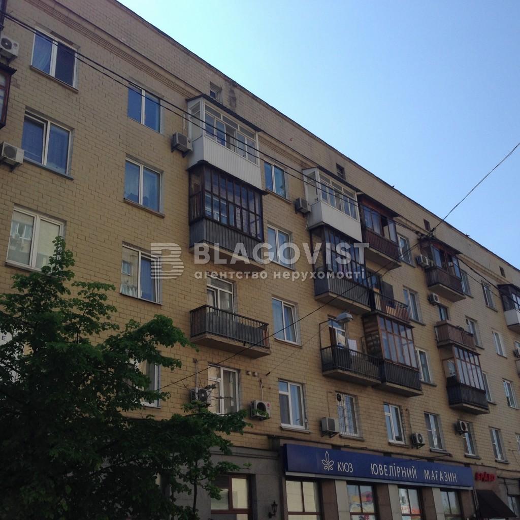 Квартира F-37806, Гончара Олеся, 79, Киев - Фото 1