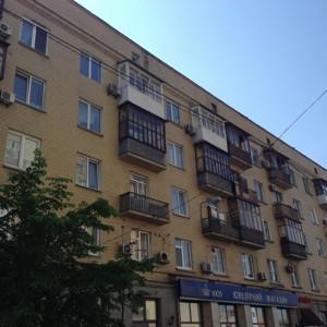 Квартира Гончара Олеся, 79, Киев, Z-663632 - Фото