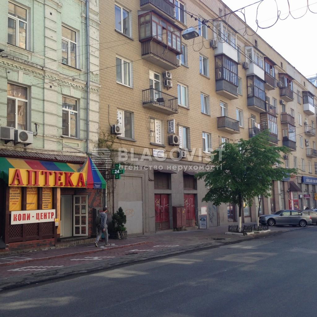 Квартира F-37806, Гончара Олеся, 79, Киев - Фото 2